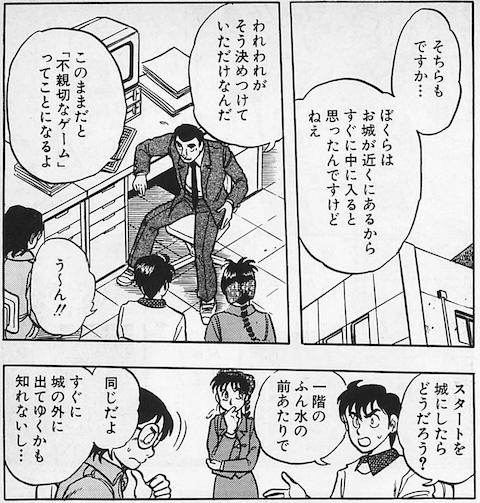 アニメーた.png