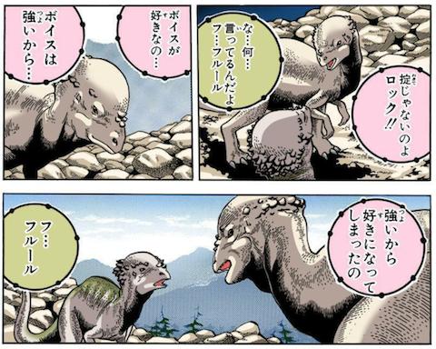 恐竜1.png