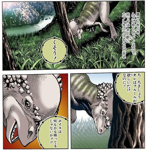 恐竜2.png