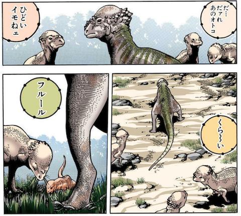 恐竜3.png