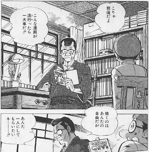 手塚3.png